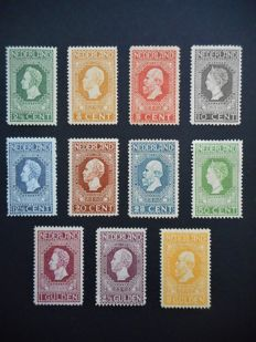 The Netherlands 1913 – Independence – NVPH 90 through 100