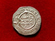 Spain - Caliphate of Cordoba - Hixam II (2.18 g,  22 mm) struck in al-Andalus (current city of Cordoba in Andalusia) in the year 390 AH  (999 AD)