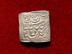 Al-Andalus - Almohad Empire (1148-1228), square silver dirham (1.46 g, 15 mm). Anonymous with no mint mark or date.