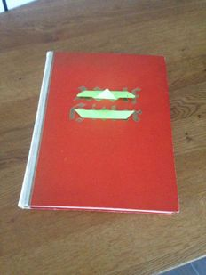 AH complete collection album cigarette picture album Hamburg Bahrenfeld complete on 126 pages 1936 well preserved