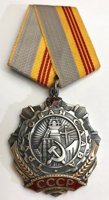 Russia - Order of Labour Glory - Silver, Gilding and Enamel