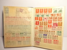 Japan 1910/1950 -  Collection in stock book