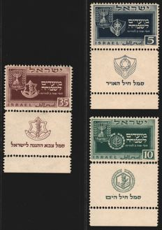 Israel - 1949 - New year 5710, Menorah - Unificato catalogue numbers 18-20 + 53