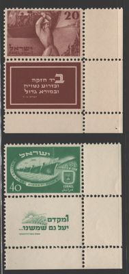 Israel - 1950 - Anniversary of the State - Unificato catalogue numbers 29-30