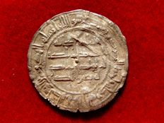 Spain - Independent Emirate of Cordoba - Abd Al-Rahman I, silver dirham (2.61 g. 27 mm), minted in Al-Andalus (present day city of Cordoba in Andalusia), in the year 154 A. H. (771 A. D.)