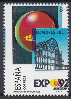Spain 1989 - Seville Expo '92. Variety: Displaced colours and toothed - Edifil 2990ef/dv