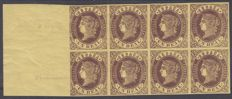 Spain 1862 - Isabel II, 1 brown real. Block of 8 stamps. Roig signature - Edifil 61