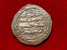 Spain - Independent Emirate of Cordoba - al-Hakam I, silver dirham (2.61 g 27 mm) struck in al-Andalus (the current city of Cordoba in Andalusia) in the year 195 AH  (811 AD)
