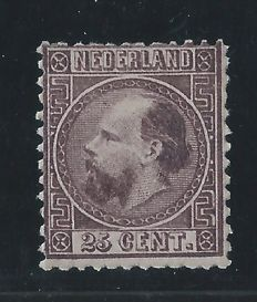 The Netherlands, 1867 - King William III, third emission - NVPH 11