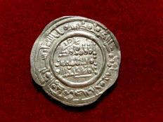 Spain - Caliphate of Cordoba - Muhammad II (2.63 g,  25 mm) struck in al-Andalus (current city of Cordoba in Andalusia) in the year 399 AH (1009 AD).