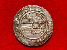 Spain - Independent Emirate of Córdoba - Abd al-Rahman I, silver dirham (2.74 g.  25 mm) struck in al-Andalus (current city of Cordoba in Andalusia) in the year 154 AH. (771 AD).