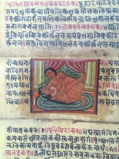 Manuscript; Kamasutra dal Nepal - early 20th century