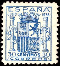 Spain 1936 - Spanish coat of arms Soro certificate – Edifil 801