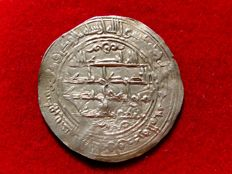 Spain - Independent Emirate of Cordoba - Muhammad I (2.49 g,  30 mm). al-Andalus (current city of Cordoba in Andalusia), 245 AH  (859 in our calendar)