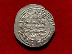 Spain - Caliphate of Cordoba - Sulayman (4.58 g,  26 mm) struck in al-Andalus (current city of Cordoba in Andalusia) in the year 400 AH (the year 1010 in our calendar).