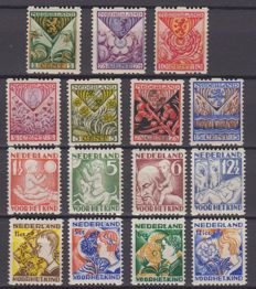 The Netherlands 1925/1932 - syncopated perforation child - NVPH R71/R73, R78/R81, R86/R89, R94/R97
