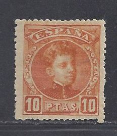 Spanje 1901/1905 - Koning Alfonso XIII. Controle nummer 000,000 - Edifil 255N