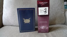 2 bottles - Chivas Regal Royal Salute 21 years old (20cl) & Yamazaki Distillers Reserve (70cl)