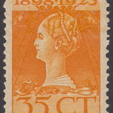 The Netherlands 1923 - Anniversary of the reign, L11 perforation - NVPH 127A
