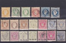 Levant 1868/1921 - Offices in Turkey of Austria , G.B. , France , Germany , Italy , Romania and Russia