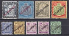 Malta 1918/22 -  Between Stanley Gibbons 64 and 97