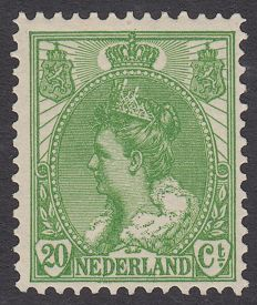 "The Netherlands 1899 - Queen Wilhelmina ""Fur collar"" - NVPH 68, with two photo certificates"