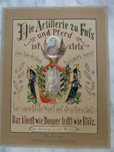Reminder Artillery Service time - gold embroidery - photo - Germany ca 1900