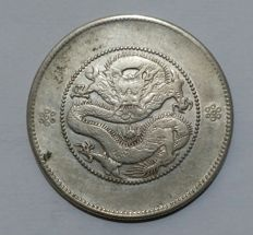 China, Yunnan - 50 Cents ± 1920 'Dragon' - silver