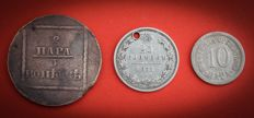 Russia, Serbia - lot of 3 coins 1773, 1853, 1883