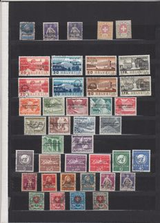 Switzerland 1881/1955 – Issue League of Nations and telegraph stamps + block 9