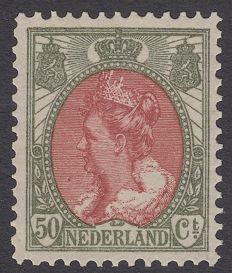 "The Netherlands – Queen Wilhelmina ""Fur collar"" – NVPH 74, with certificate."