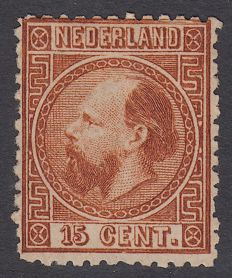 The Netherlands 1867 - King Willem III Third emission - NVPH 9IIE