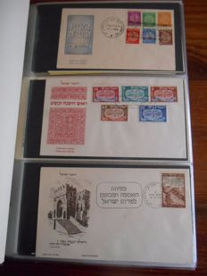 Israel 1948/1998 - Collection of FDCs in 5 Davo albums