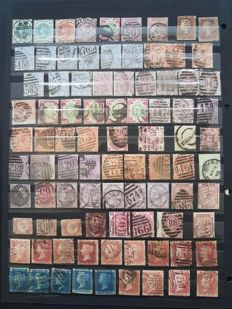 Great Britain -  Batch Various QV and other Stamps on two stock cards