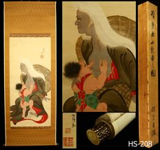 "Hanging scroll by Reigetsu ""冷月"" - ""Yama-uba 山姥"" - Japan - early 20th century (Taisho period)"