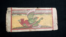 Manuscript in Sanskrit language with illuminated painting - 18th century