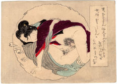 Original shunga woodblock print by an unknown artist - Two Passionate Lovers - Japan - ca. 1900