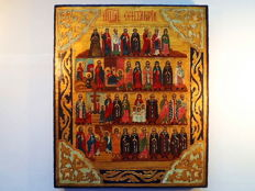 "The russian orthodox icon "" The Menaion of  September"", hand painted, wood, tempera, XX th century."