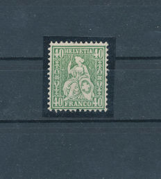 Switzerland 1862 - Sitting Helvetia - sBK 34