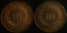 Portugal – III Reis 1868 + 1985 D. Luís I (2 coins) – copper
