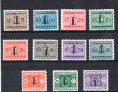 Italy 1943 - Italian Social Republic, postage due with Fascist emblem overprint