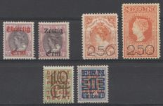 The Netherlands 1920 - Wilhelmina 'Fur collar', Clearance issue and Aid issue - NVPH 102/103, 104/105, 132/133