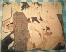Erotica; Japanese pillow book - 2nd half of the 20th century
