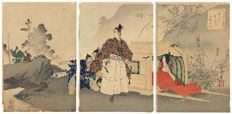 "Original triptych woodcut by Mizuno Toshikata (1866-1908) - ""Kusunoki Masakage escaping from his enemy with his wife"" – Japan – 1891"