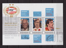 The Netherlands 2013 - Jubilee stamps 100 years anniversary PSV with error print