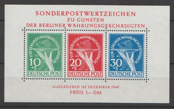 Berlin 1949 - Victims of monetary depreciation, with plate flaws - Michel block 1 II, with inspection certificate