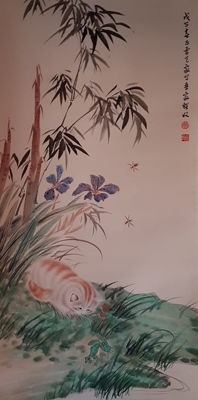 Hand-painted scroll painting 《曹克家--猫》 - China - late 20th century