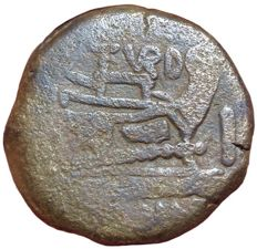 The Roman Republic - Papirius Turdus - Æ As (31,5mm; 24,29g.), Rome mint ca. 169-158 BC - Head of Mars / Horse - Cr. 193/1; BMC 796; Russo RBW 826