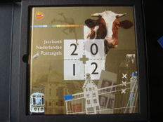The Netherlands 2012 – Year book, Dutch postage stamps 'gold edition'