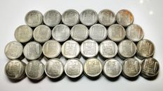 France - 10 Francs 1945/1949 'Turin' (lot of 300 coins) - CopperNickel